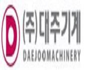 DAEJOO Machinery (㈜대주기계)
