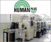Human Plus Co., Ltd. (㈜휴먼플러스)