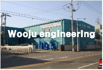 Wooju Engineering