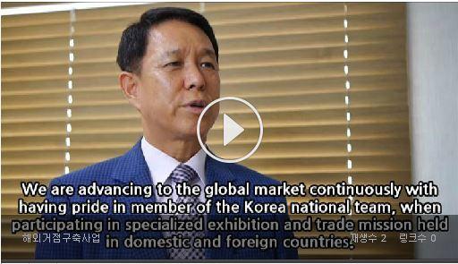 PR Video_Sori(소리)