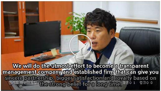 PR Video_Bmseo(범서)