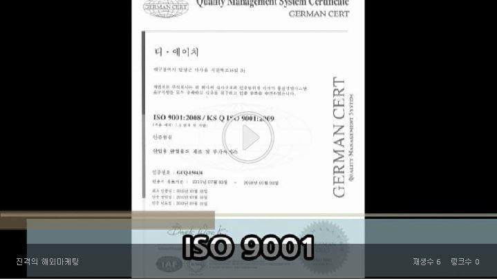 PR Video_DH(디에이치)