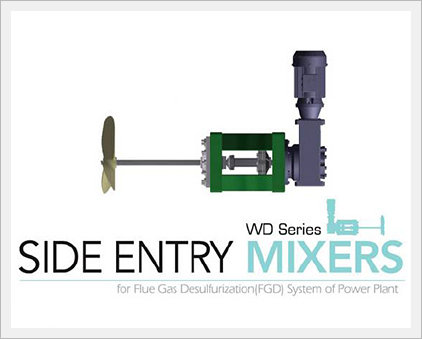 Side Entry Mixers Image