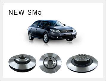 Brake Disc -New SM5 FR/RR Image