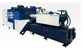 Injection molding machine Image